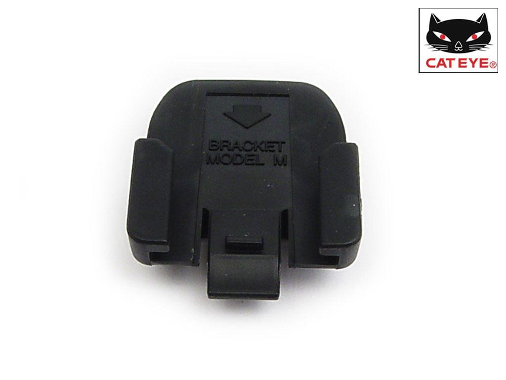 CATEYE Držák CAT cyklopočítač Micro / Vectra (#1696570) (černá)